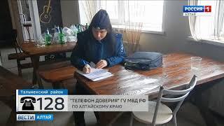 В Тальменском районе злоумышленник украл из кафе деньги и сразу же потерял половину