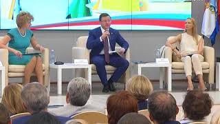 """Областной форум """"Стратегия лидерства"""" пройдет в Тольятти 4 сентября"""
