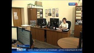 Ростовская область готовится к пробной переписи населения