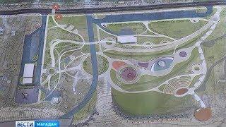 Дендрарий планируют в новом парке «Маяк»