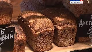 В Больших мучных рядах в Костроме открылся музей хлеба