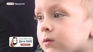 Акция помощи больным детям. Артур Дурянов, 4 года. Диагноз: двусторонняя паралитическая косолапость