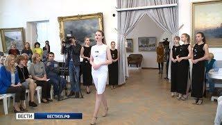 Выставка древних украшений открылась в Череповце
