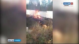 По факту крушения мотодельтаплана в Забайкальском крае возбуждено уголовное дело