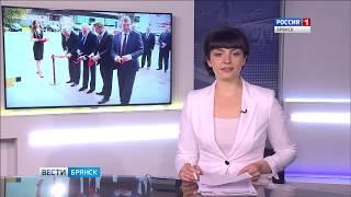 """""""Вести. Брянск"""" (эфир 01.10.2018 в 20:45)"""