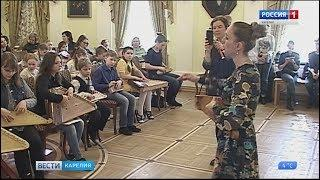 В Петрозаводске началась подготовка к  фестивалю народной музыки «Кантеле»