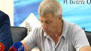 Пресс-конференция: дорожный ремонт в Красноярске