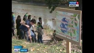 В Адыгее продолжается природоохранная акция «Мы чистим мир»