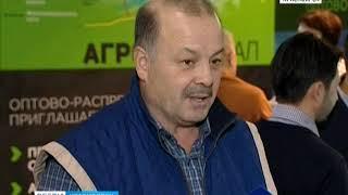 В Красноярске открылся 26-й Агропромышленный форум
