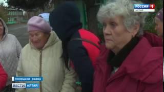 Накануне морозов село Кусак в Алтайском крае осталось без отопления