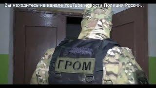 СПЕЦНАЗ ГРОМ