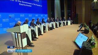На форум стран ШОС и БРИКС  съехались бизнесмены из 24 государств