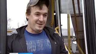 Красноярские дорожные полицейские начали массовую проверку общественного транспорта