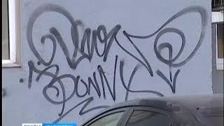 Молодой человек разрисовал фасад дома на Ленина