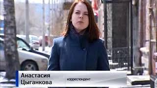 Вести Красноярск 14 мая 2018