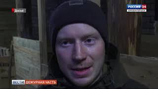 """""""Дежурная часть"""" от 23 сентября 2018 г."""