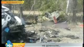 Трое погибли, 11 человек пострадали в ДТП с участием междугородней маршрутки в Шелеховском районе