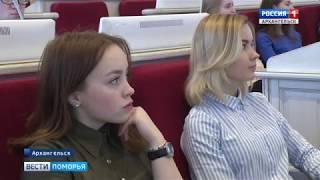 Парламентский урок для студентов ровёл спикер областного Собрания - Виктор Новожилов
