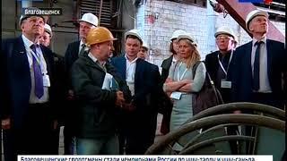 Челябинские бизнесмены рассматривают Приамурье как стратегического партнера