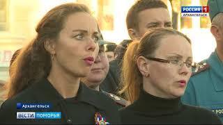 Сегодня в России день памяти и скорби