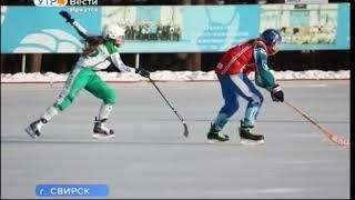 Региональный турнир памяти Иннокентия Протасова проходит в Свирске