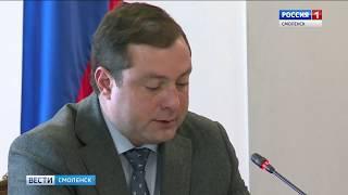 Полпред Президента в ЦФО и губернатор Смоленской области обсудили реализацию Указов президента