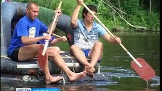 В Калининграде стартовало ежегодное путешествие по рекам области