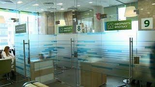 В Пензе подписан первый в области ипотечный договор по госпрограмме