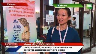 Ты можешь надеяться на жизнь: как в Татарстане повышают шансы больных онкологией на спасение? ТНВ