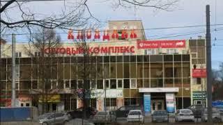 Посетителей торгового центра в Петербурге эвакуировали из-за трещины на здании