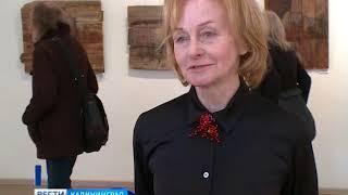 В Доме художника открыла свои двери для посетителей выставка «Плывут облака»