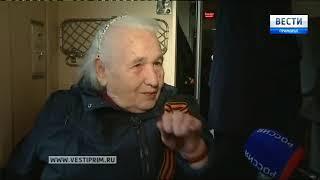 «Поезд Победы» прибыл во Владивосток. 2