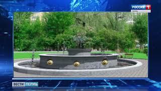 Сквер Розалии Землячки реконструируют