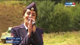 ВЕСТИ-АЛАНИЯ // 28.08.2018