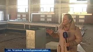 Вести-Хабаровск. Строительство бассейна в Чегдомыне