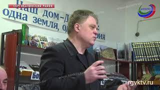 Автор антологии «Работайте, братья!» находится с дружеским визитом в Дагестане