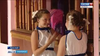 Смоленский райцентр открыл обновленный дом культуры
