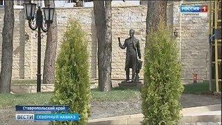 """""""Вести. Северный Кавказ"""" 6.04.2018"""