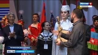 Танцоры со всего мира боролись за главный приз в Грозном