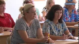 В Засечном стартовал областной педагогический форум