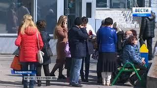 """""""Вести: Приморье. События недели"""" от 1 апреля 2018 года"""