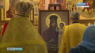 В Прикамье привезли уникальную икону