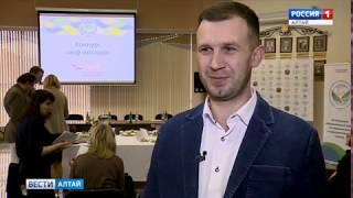 Мега-полезный десерт из алтайского лопуха, мёда и кедровых орехов приготовили в Барнауле