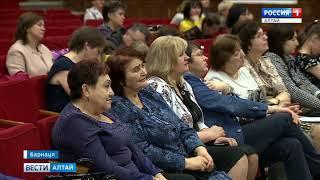В Барнауле подвели итоги регионального конкурса «Юные пианисты Алтая»