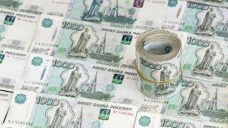 Муниципалитеты Югры сэкономили более 4 миллиардов бюджетных рублей