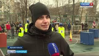 На стадионе «Труд» в Архангельске — огонь Универсиады