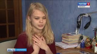 Смоленская школьница по крупицам восстановила биографию Героя Советского Союза
