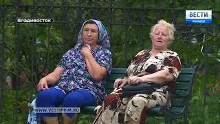 Вышла в свет книга краеведа Нелли Мизь о печальной странице истории Владивостока