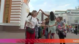 Од пинге. Акция «Хоровод Мира» в Саранске