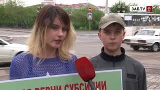 Выпуск новостей 03.07.2018